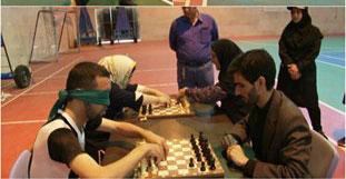 مسابقات نابینایان و کم بینایان-دانشگاه-پیام-نور-خراسان-شمالی